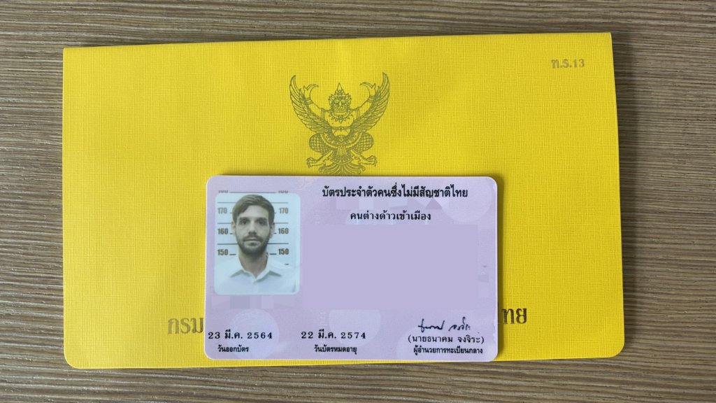 Thailand Yellow House Book + Pink ID Card