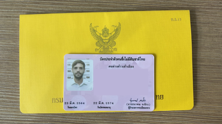 Getting a Yellow House Book (Tabien Baan) + Pink ID Card in Thailand (2021)
